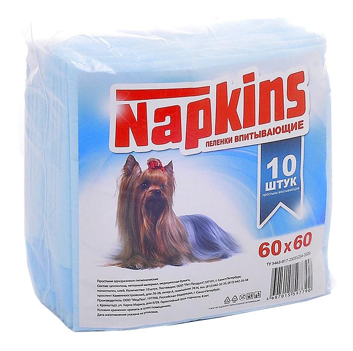 NAPKINS Впитывающие пеленки для собак 60*60, 10шт,