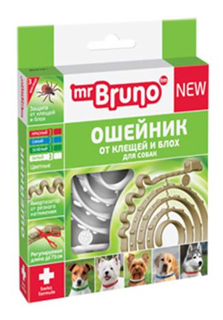 Ошейник Mr.Bruno Для собак 75см, белый