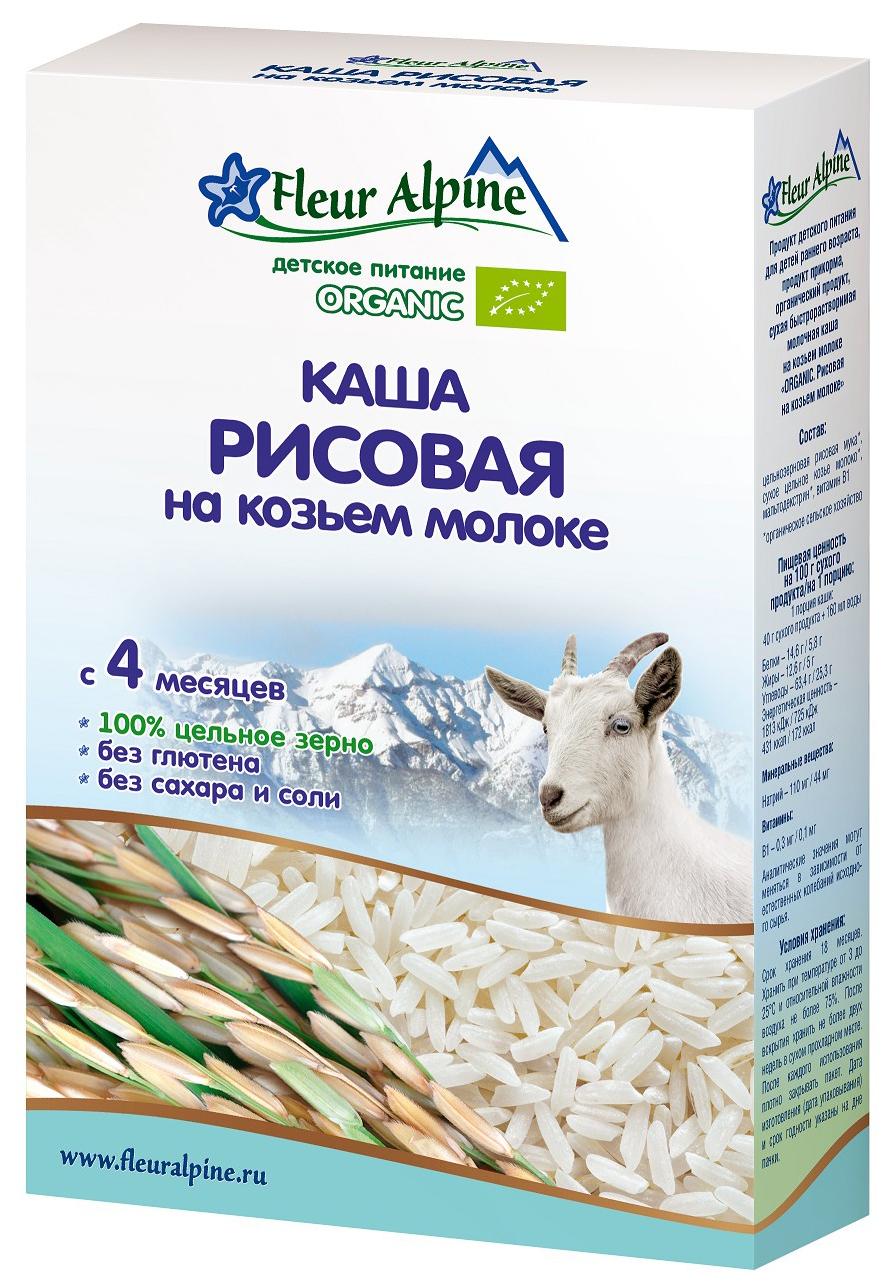 Молочная каша Fleur Alpine Рисовая на козьем молоке с 4 мес 200 г