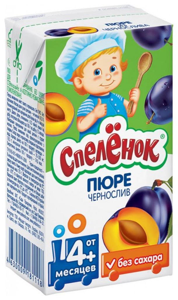 Купить Чернослив 125 г, Пюре фруктовое Спелёнок Чернослив с 4 мес 125 г, Спеленок, Фруктовое пюре