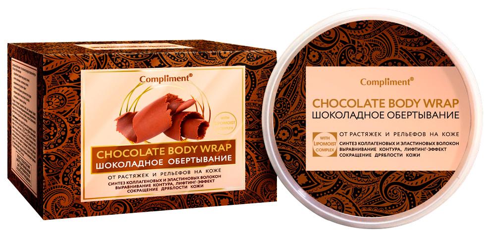 Маска для тела Compliment Шоколадное обертывание