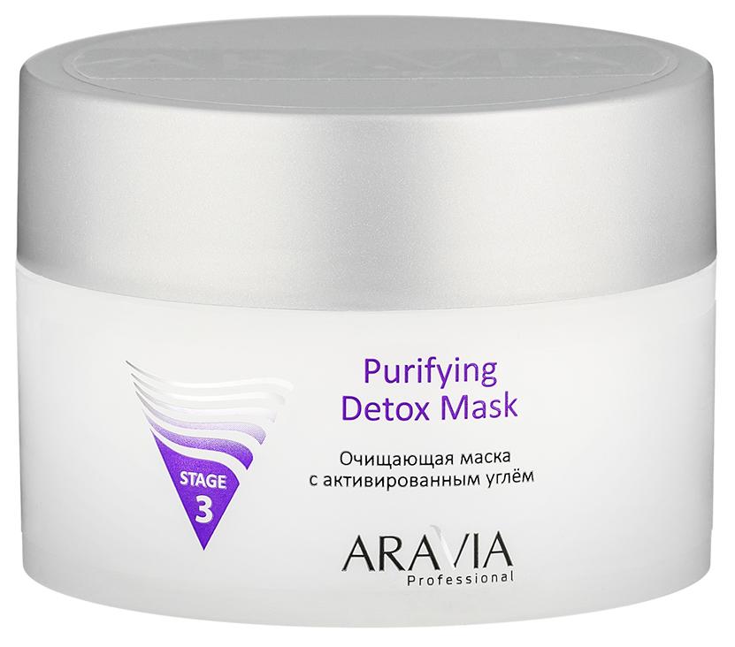 Купить Маска для лица Aravia professional Purifying Detox Mask 150 мл