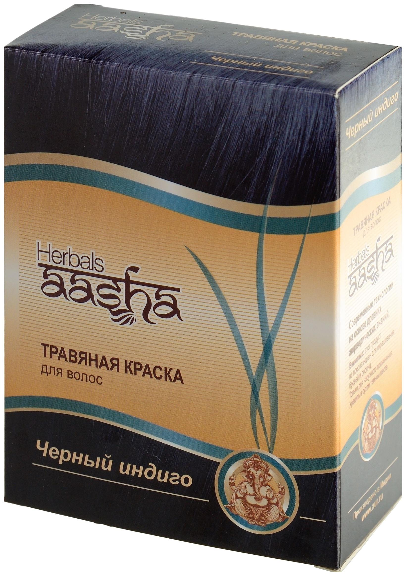 Краска для волос Aasha Травяная Черный индиго 60 г