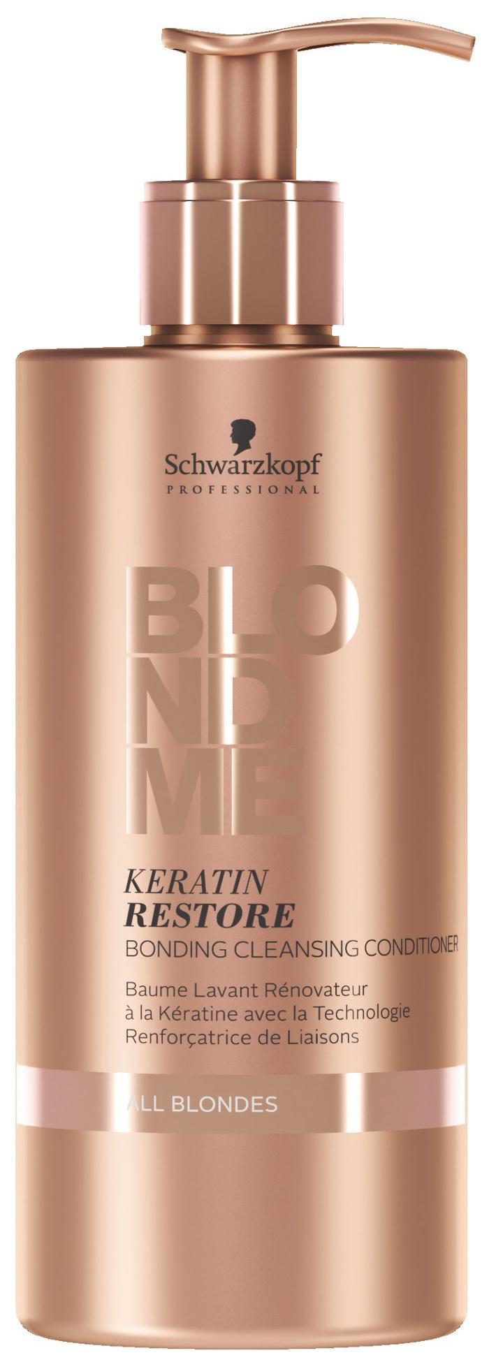 Кондиционер для волос Schwarzkopf Blondme Keratin Restore Bonding очищающий 500 мл
