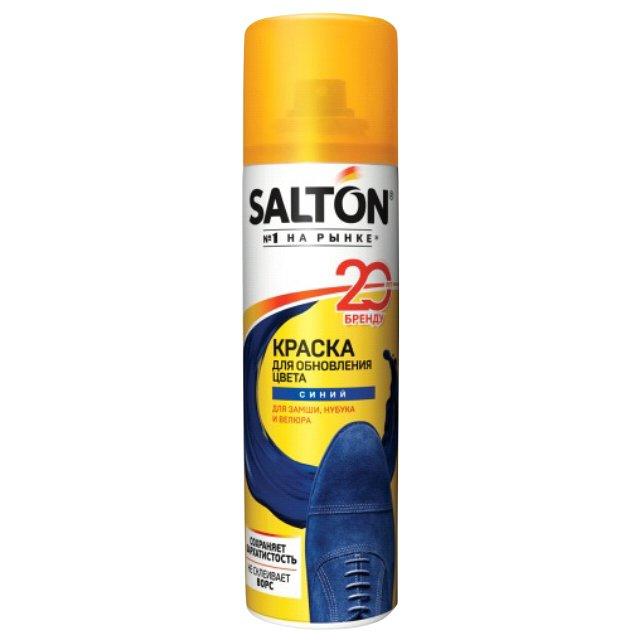 Краска для замшевой кожи Salton синий