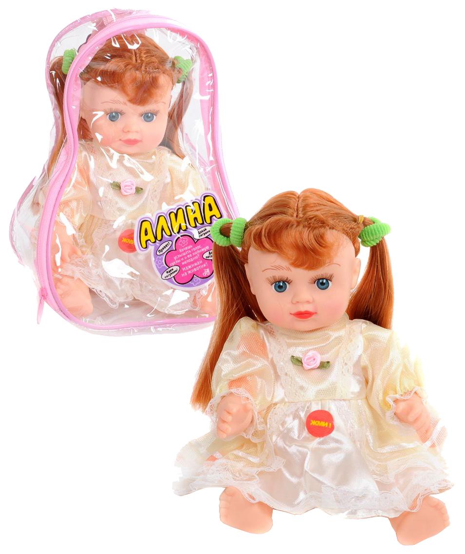 Купить PLAY SMART Кукла Алина AV501B3/DT, PLAYSMART, Классические куклы