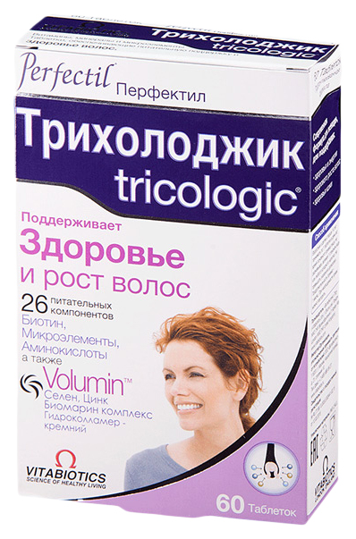 Перфектил трихолоджик в таблетках N60