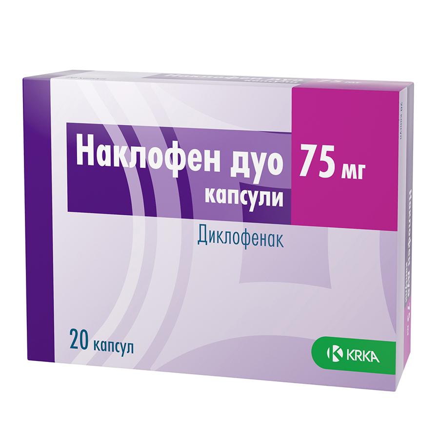Наклофен Дуо капсулы 75 мг 20 шт.