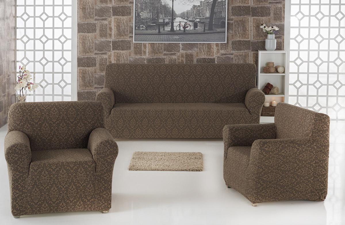 Чехол для мебели Karna Milano Цвет: Коричневый