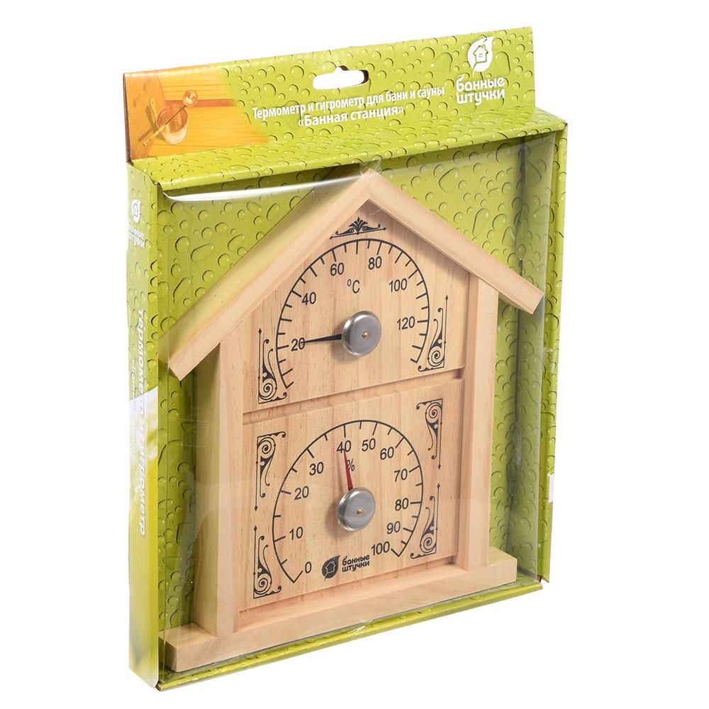 Термометр с гигрометром Банная станция. Домик 23,6x22x2,5 см