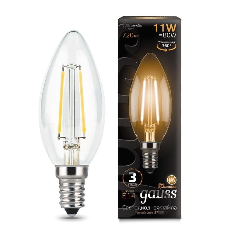Комплект из 10 светодиодных ламп Gauss LED Filament Candle 11W E14 2700K 103801111