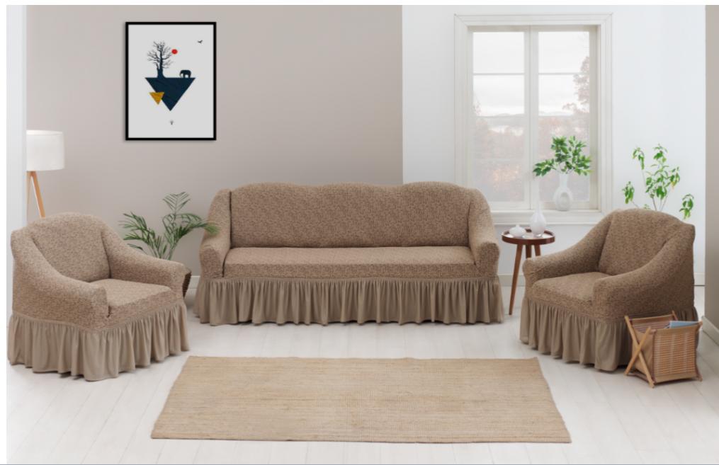 Комплект чехлов на диван и кресла \
