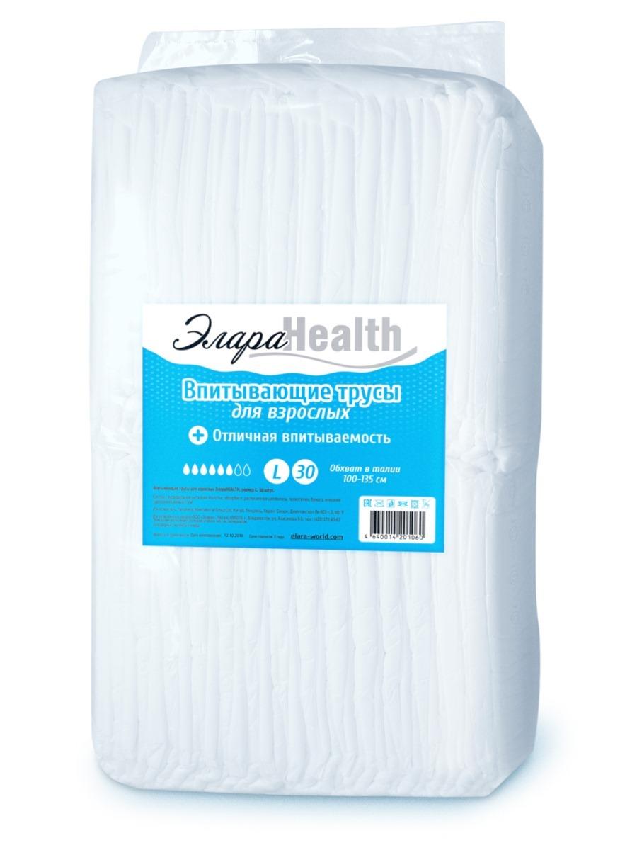 Подгузники-трусики для взрослых ЭлараHEALTH, размер L (110-135 см), 30 шт., Подгузники для взрослых  - купить со скидкой