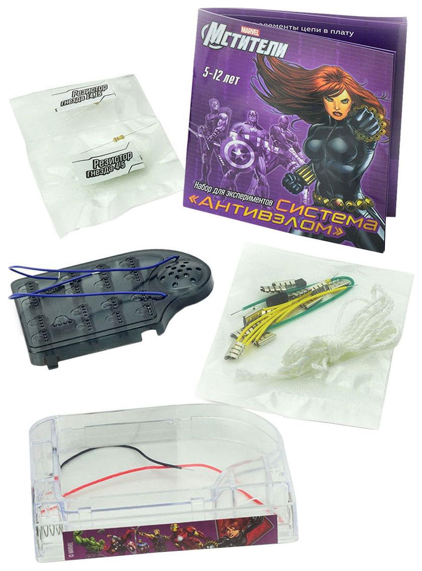 Купить Набор для проведения экспериментов Marvel Мстители Система «Антивзлом» , Наборы для опытов