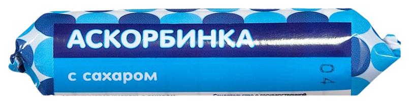 Купить Аскопром Аскорбинка с сахаром, Аскорбинка с сахаром PL таблетки 10 шт.