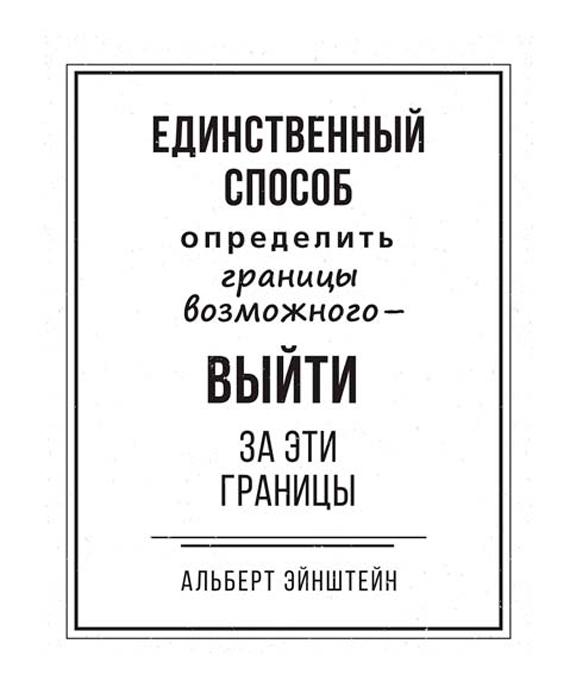Картина на холсте 70x90 Энштейн бел Ekoramka HE-101-362