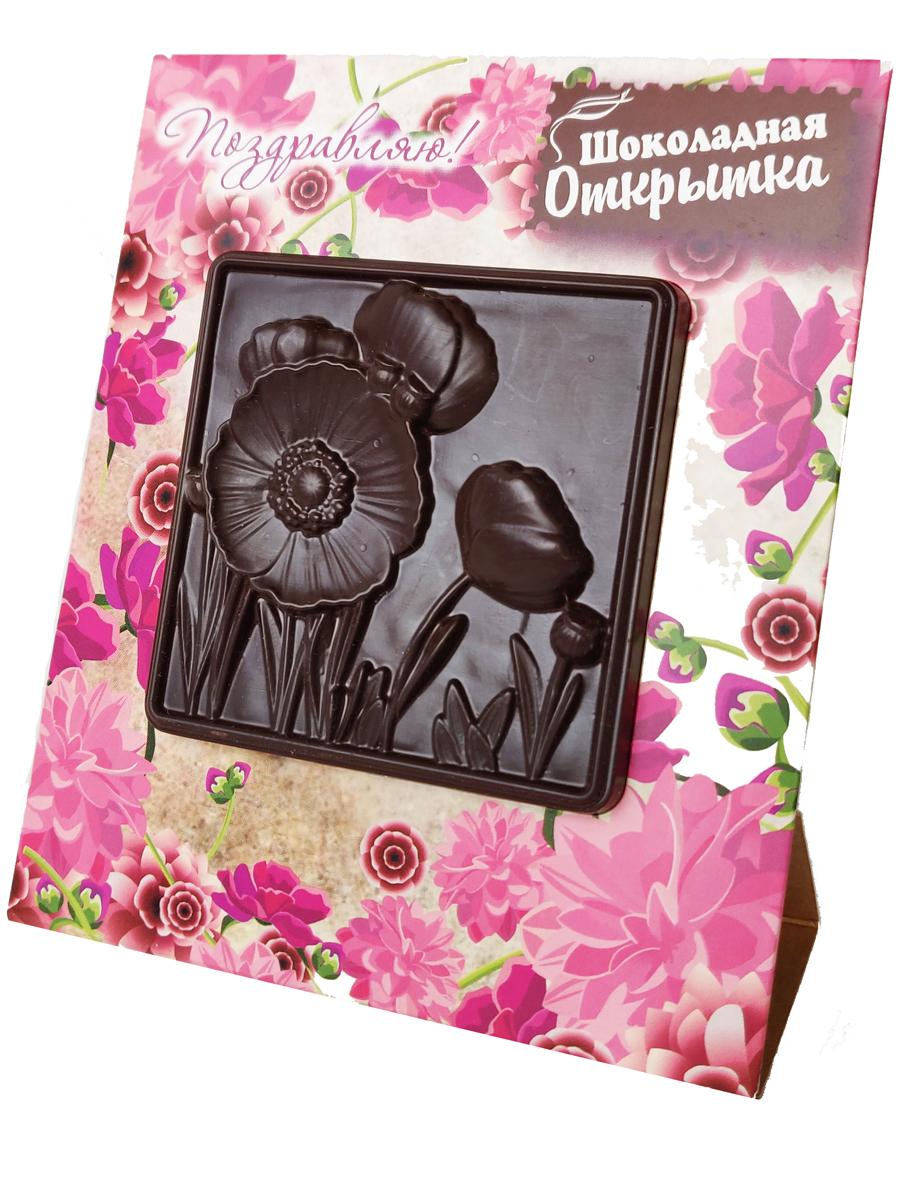 этого шоколадные открытки в твери как это сделать
