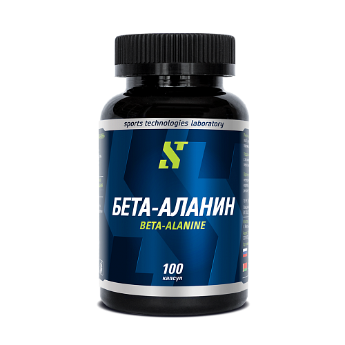 STL Beta Alanine 100 капсул без вкуса
