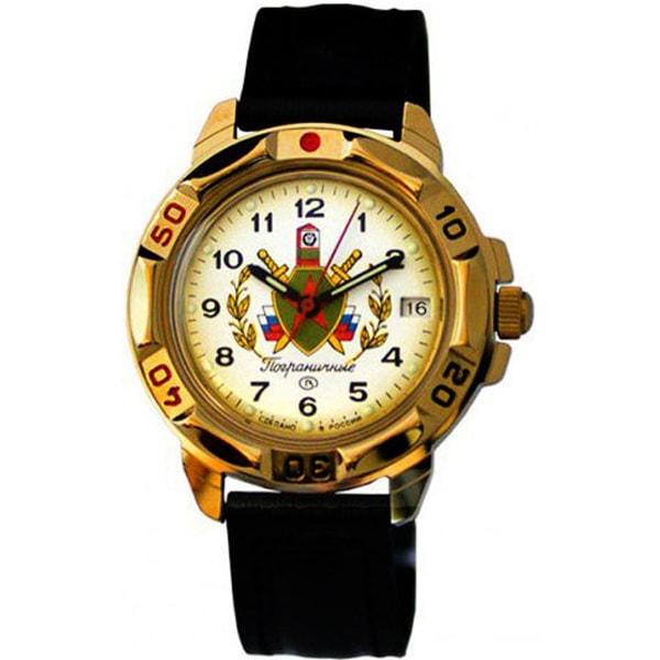 Восток продать часы тюмени куда наручные в продать часы
