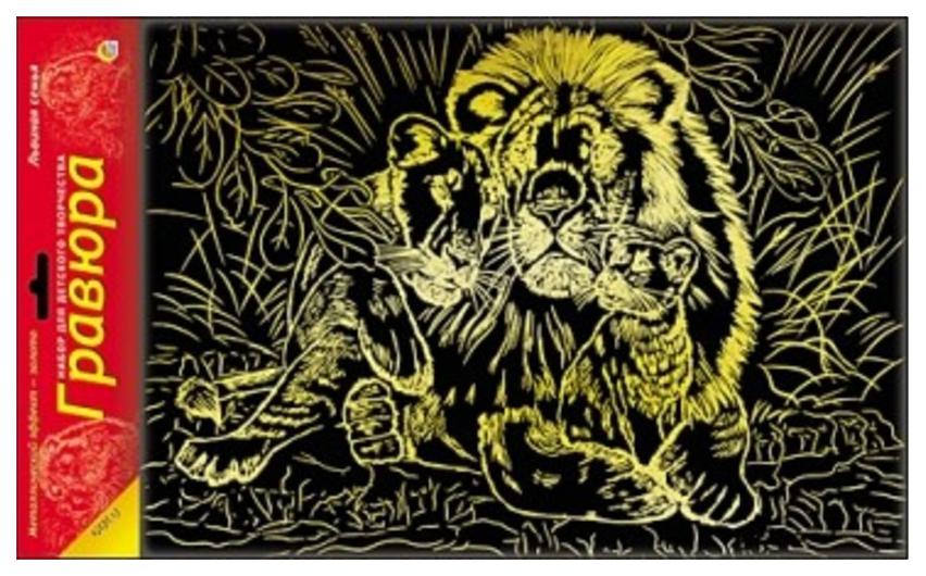 Гравюра Рыжий кот Львиная семья А4 Г-6162 золото