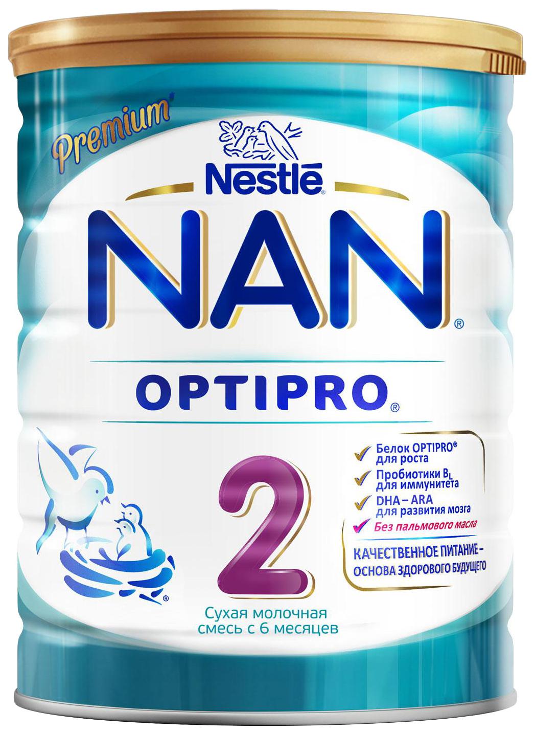 Купить Молочная смесь NAN Nestle 2 Optipro с 6 месяцев 800 г, Детские смеси
