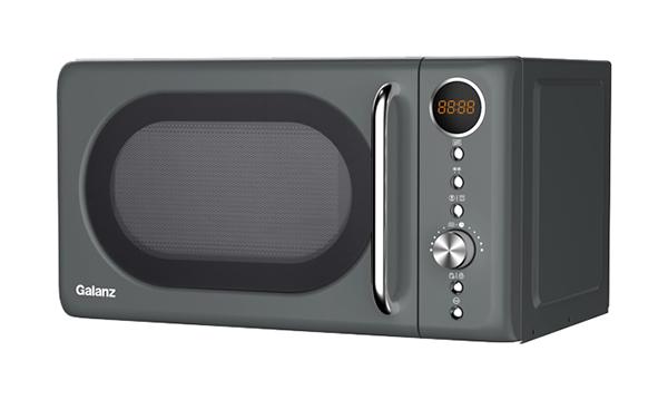 Микроволновая печь соло Galanz MOG 2072DG grey