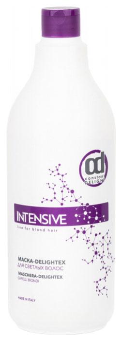 Маска для волос Constant Delight Intensive Delightex 1 л