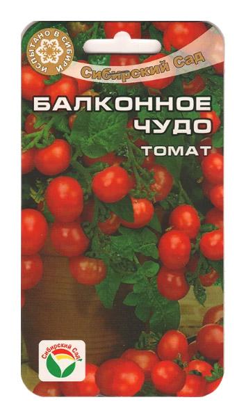 Семена Томат Балконное чудо, 20 шт, Сибирский