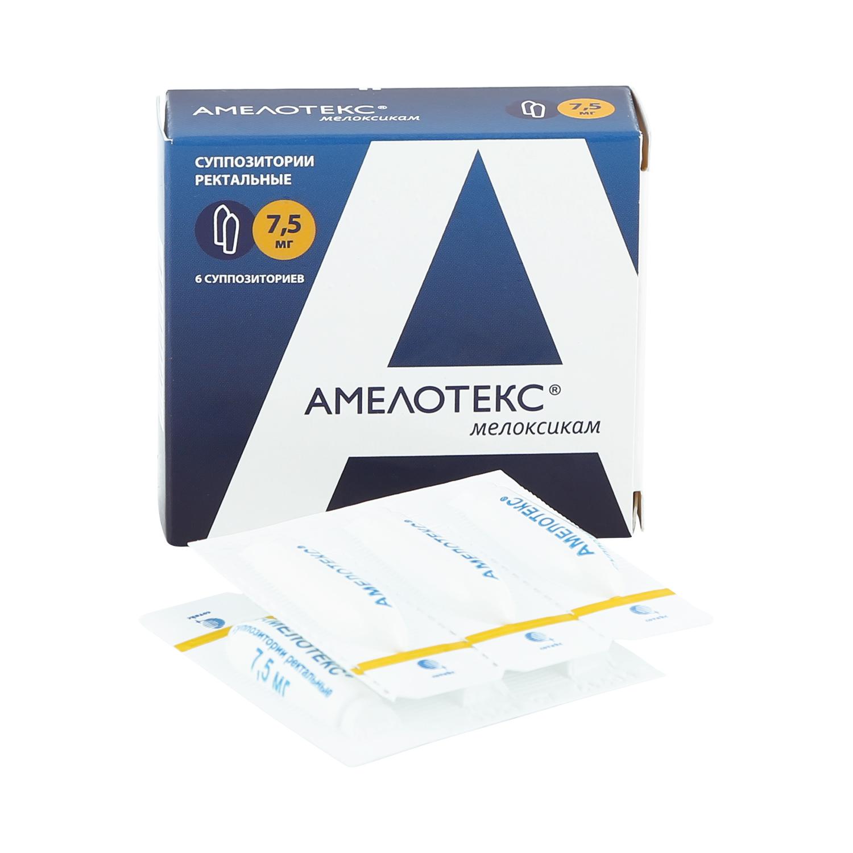 Амелотекс суппозитории ректальные 7.5 мг 6 шт.
