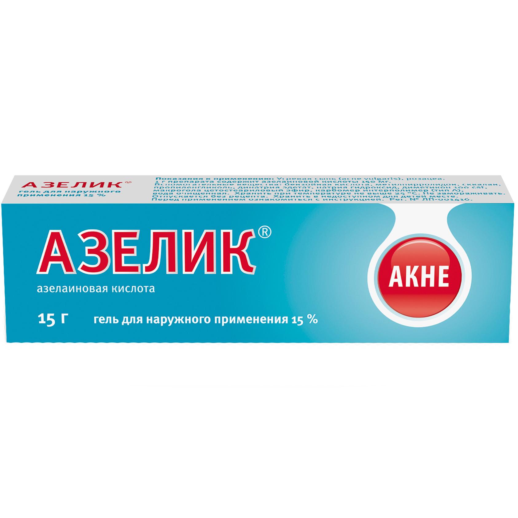 Азелик гель 15% 15 г Химико фармацевтический