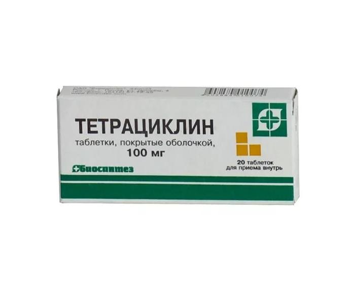 Купить Тетрациклин таблетки, покрытые пленочной оболочкой 100 мг 20 шт., Биосинтез