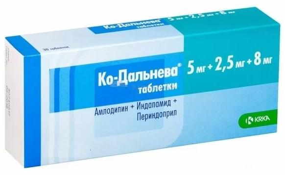 Купить Ко-Дальнева, Ко-дальнева таблетки 5 мг+2, 5 мг+8 мг 90 шт., KRKA