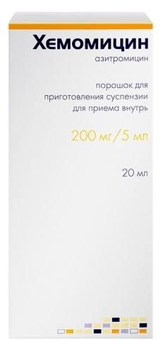 Купить Хемомицин порошок для суспензии 200 мг/5 мл 10 г, Hemofarm