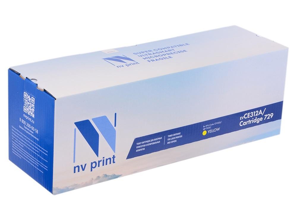Картридж для лазерного принтера NV Print CE312A/729Y, желтый NV-CE312A/729Y