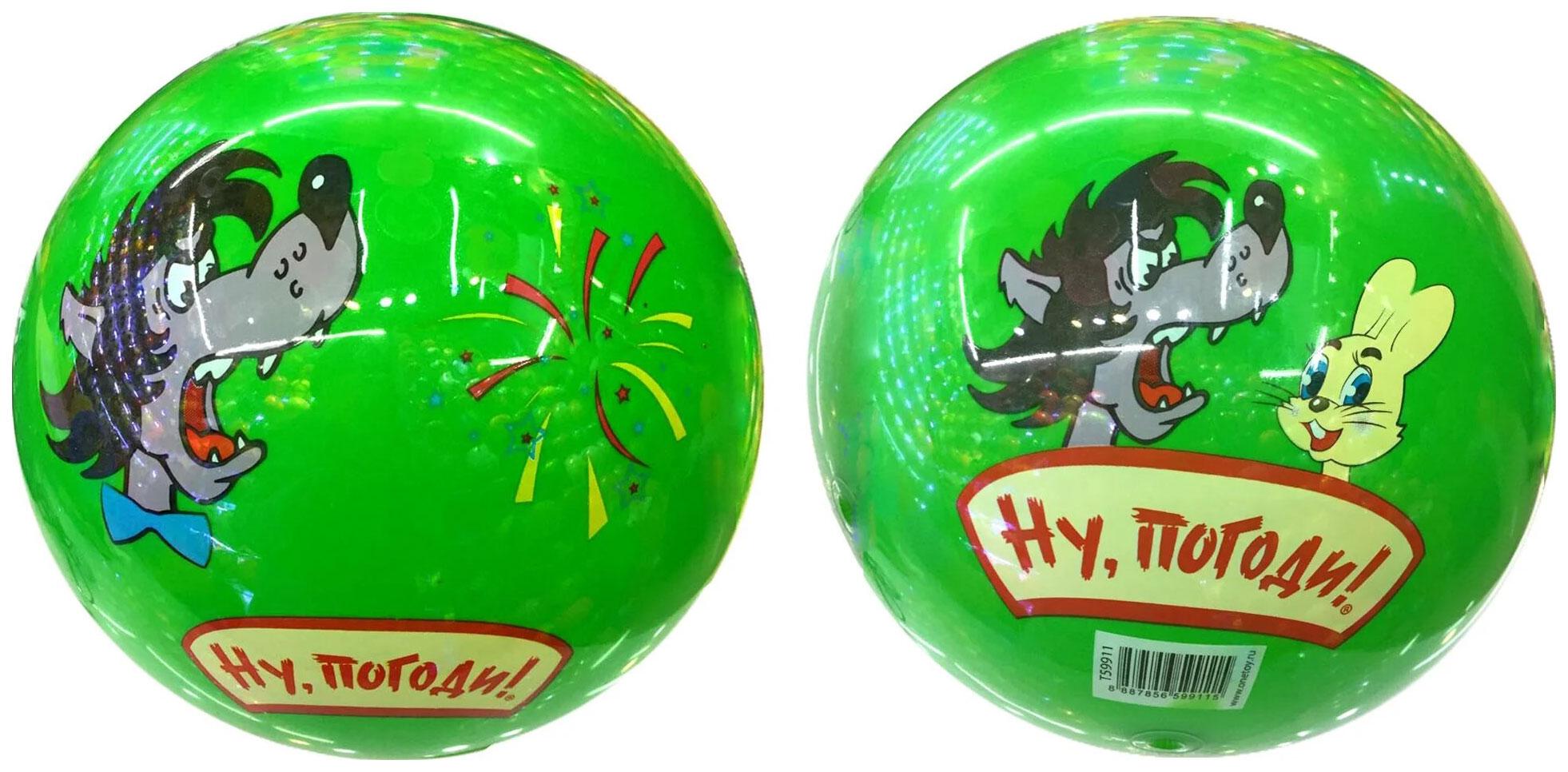 Купить Мячик детский 1Toy Ну, Погоди Т59911, 1 TOY,