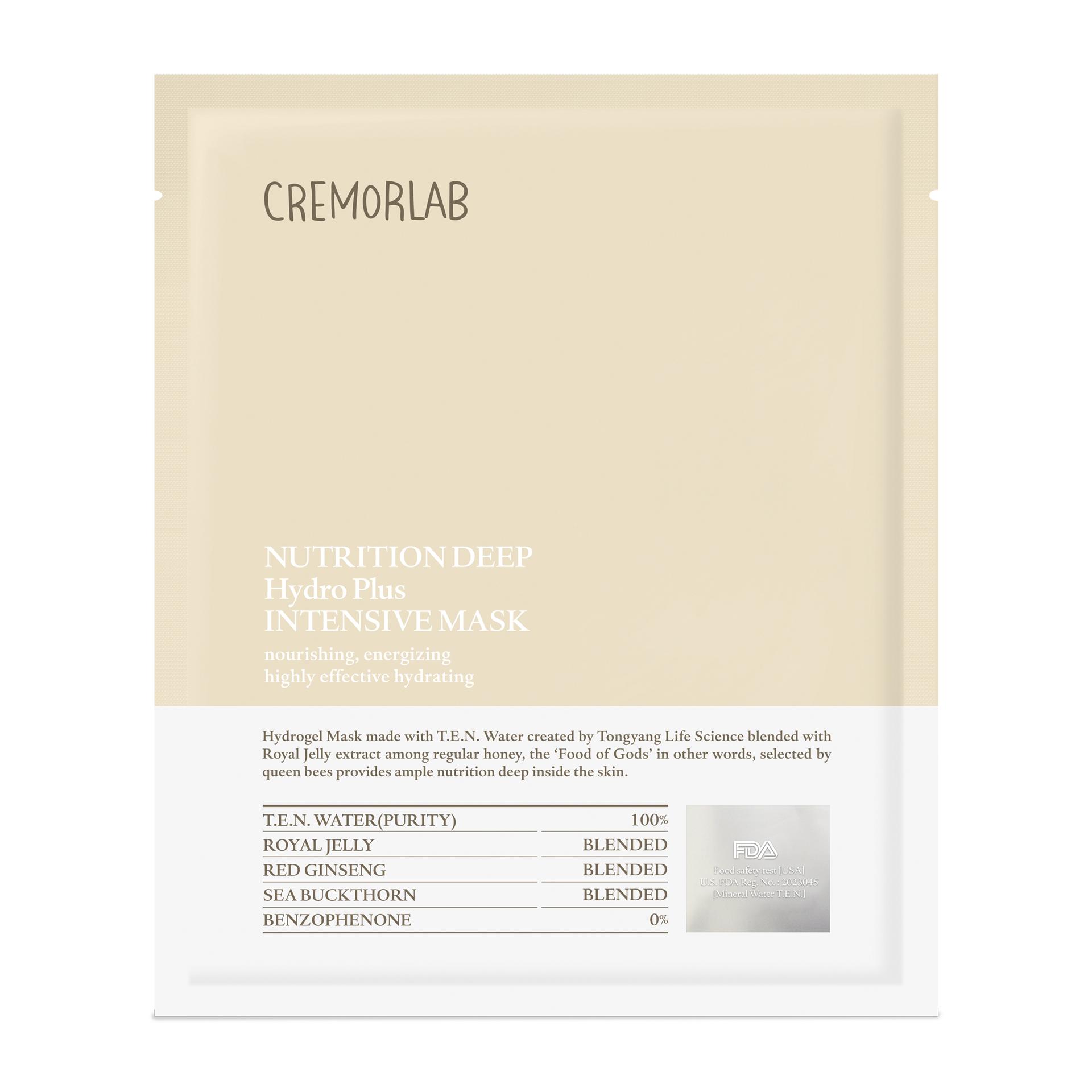 Маска для лица Cremorlab питательная с экстрактом маточного молочка пчел