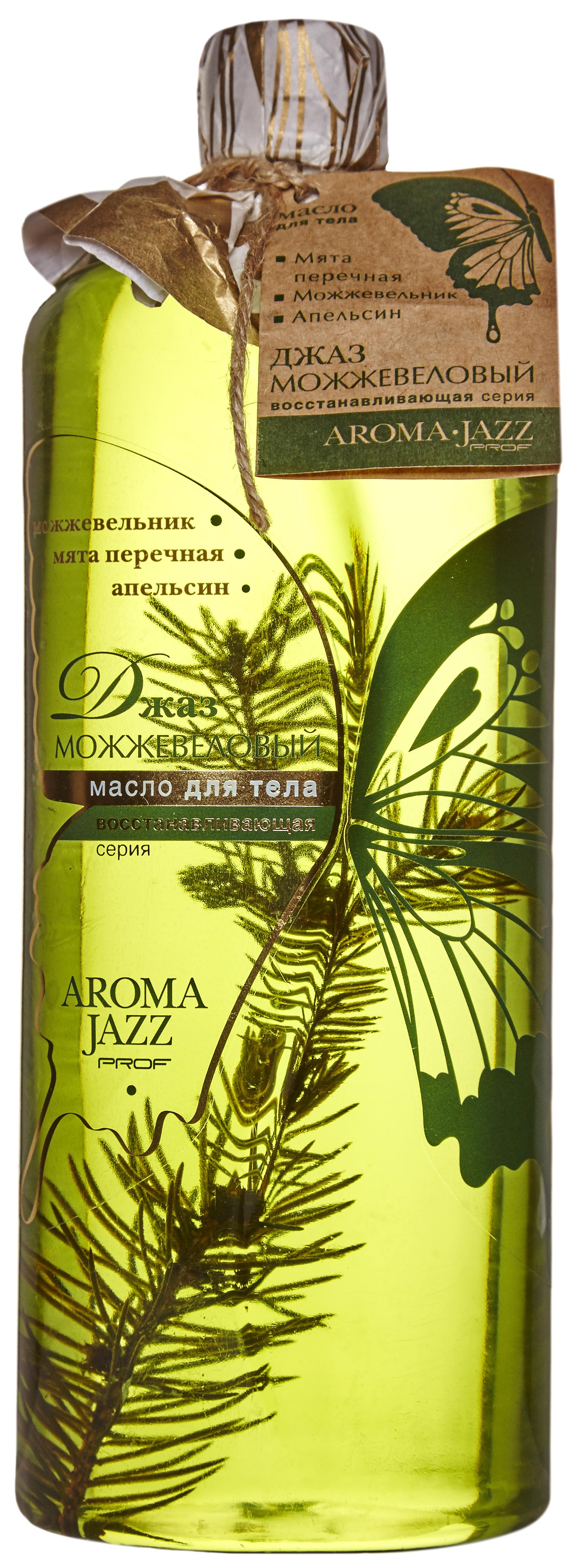 Купить Масло для тела Aroma Jazz Можжевеловый джаз 1000 мл