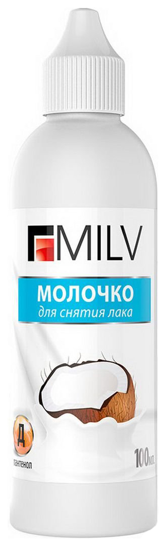 Жидкость для снятия лака Milv Кокос 100 мл