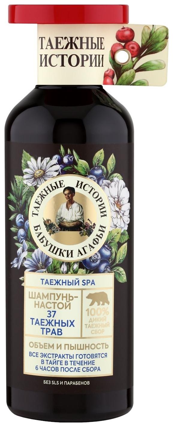 Шампунь Бабушка Агафья Таежные истории 37 таежных трав для объема волос 500 мл