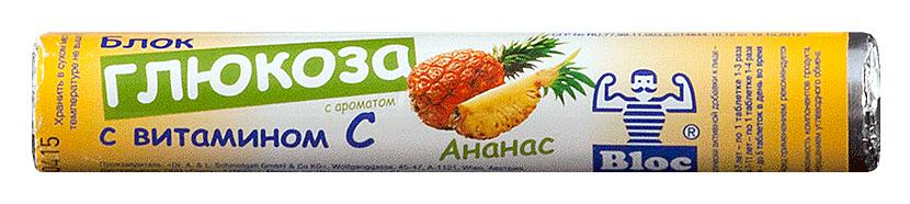 Купить Блок глюкоза с витамином С ананас, Блок глюкоза с витамином С Dr. Schmidgall таблетки для рас. 18 шт. ананас