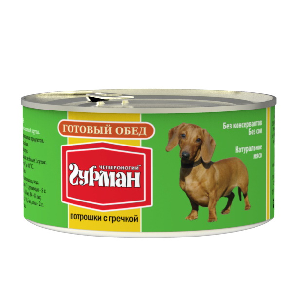 Консервы для собак Четвероногий Гурман Готовый Обед, потрошки, гречка, 325г фото