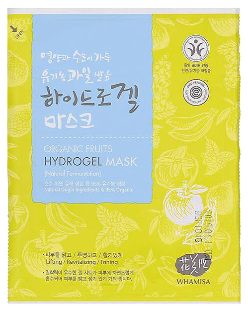 Маска для лица Whamisa Organic Fruits Hydrogel Mask