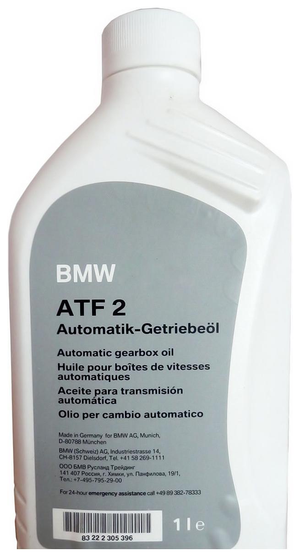 Жидкость гидравлическая BMW 1л 83222305396