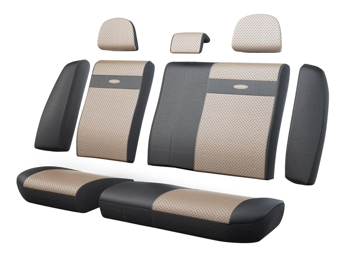 Комплект чехлов на сиденья Autoprofi TRS-002G BK/L.BE фото