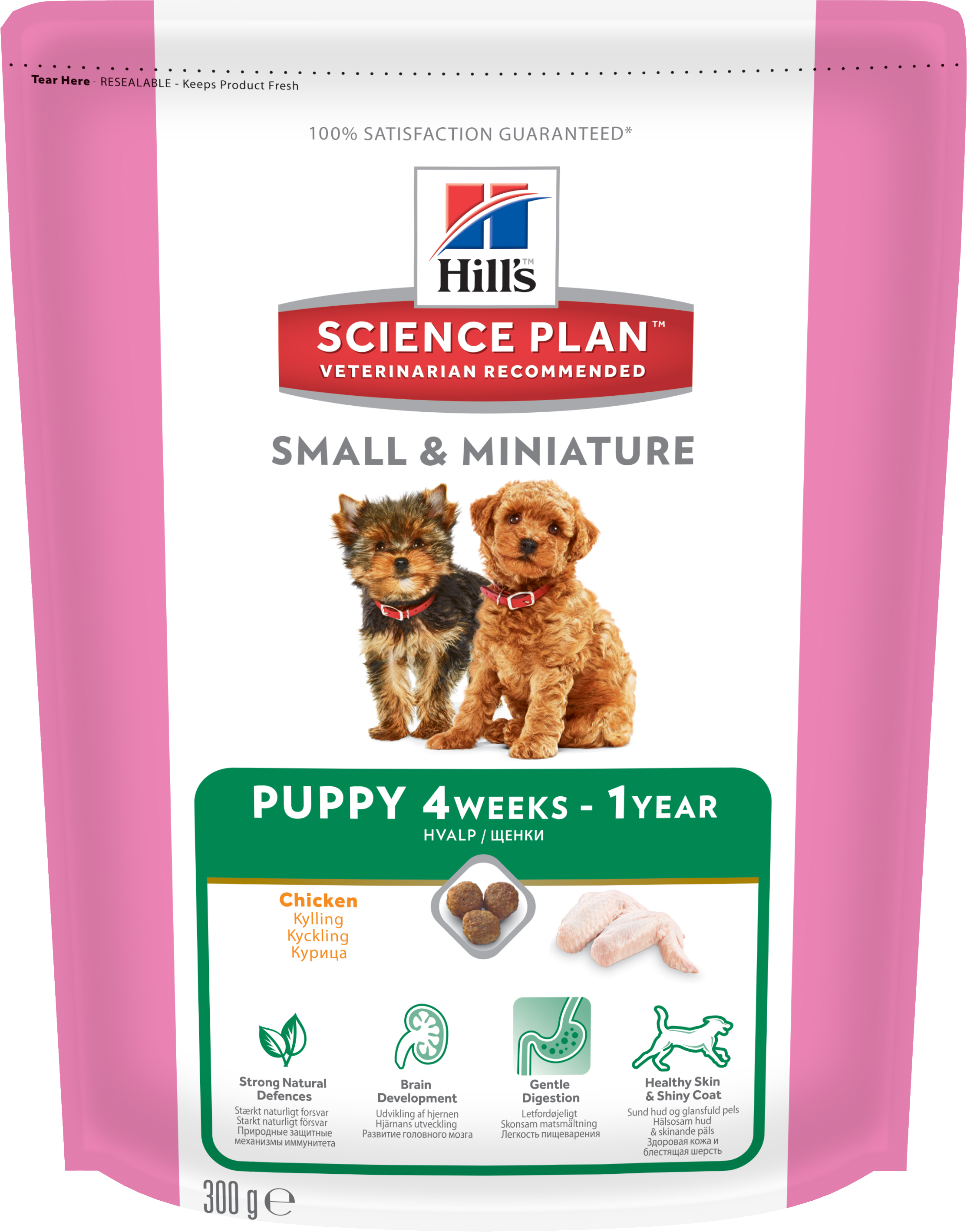HILL S SCIENCE PLAN PUPPY SMALL #AND# MINIATURE