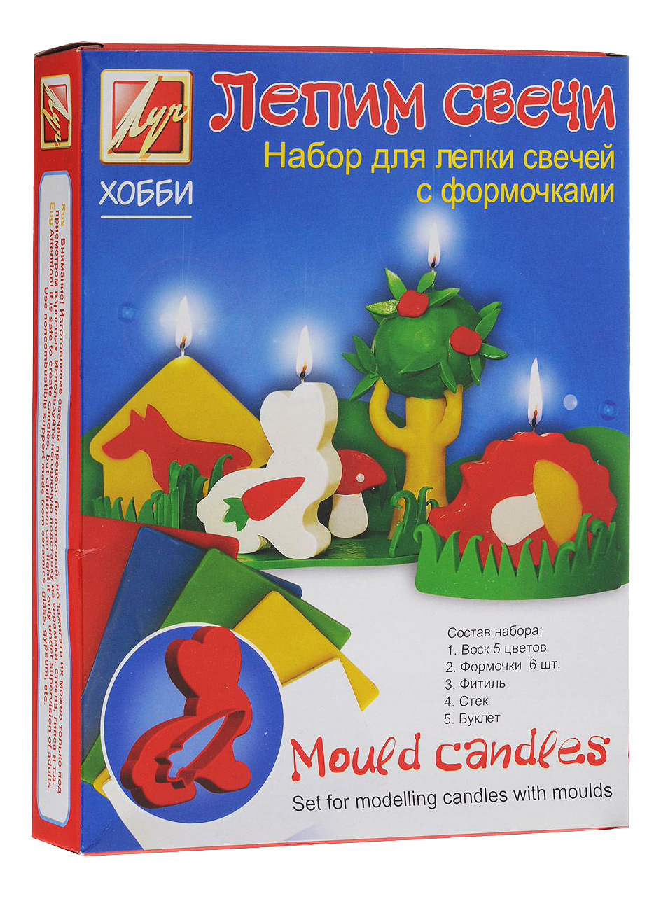 Поделка ЛУЧ Лепим свечи