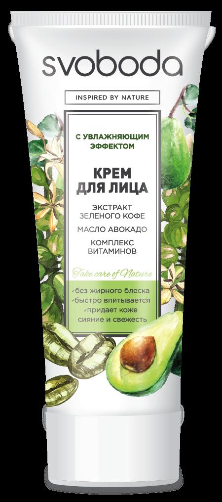 Крем для лица SVOBODA увлажняющий с экстрактом зелёного кофе, маслом авокадо 80 мг