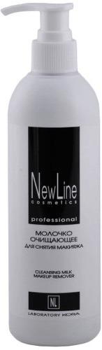 Молочко очищающее New Line для снятия макияжа, 300 мл