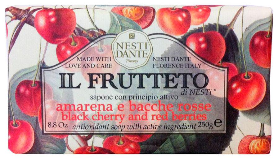 Купить Косметическое мыло Nesti Dante Black Cherry & Red Berries (Черешня и красные ягоды) 250 гр