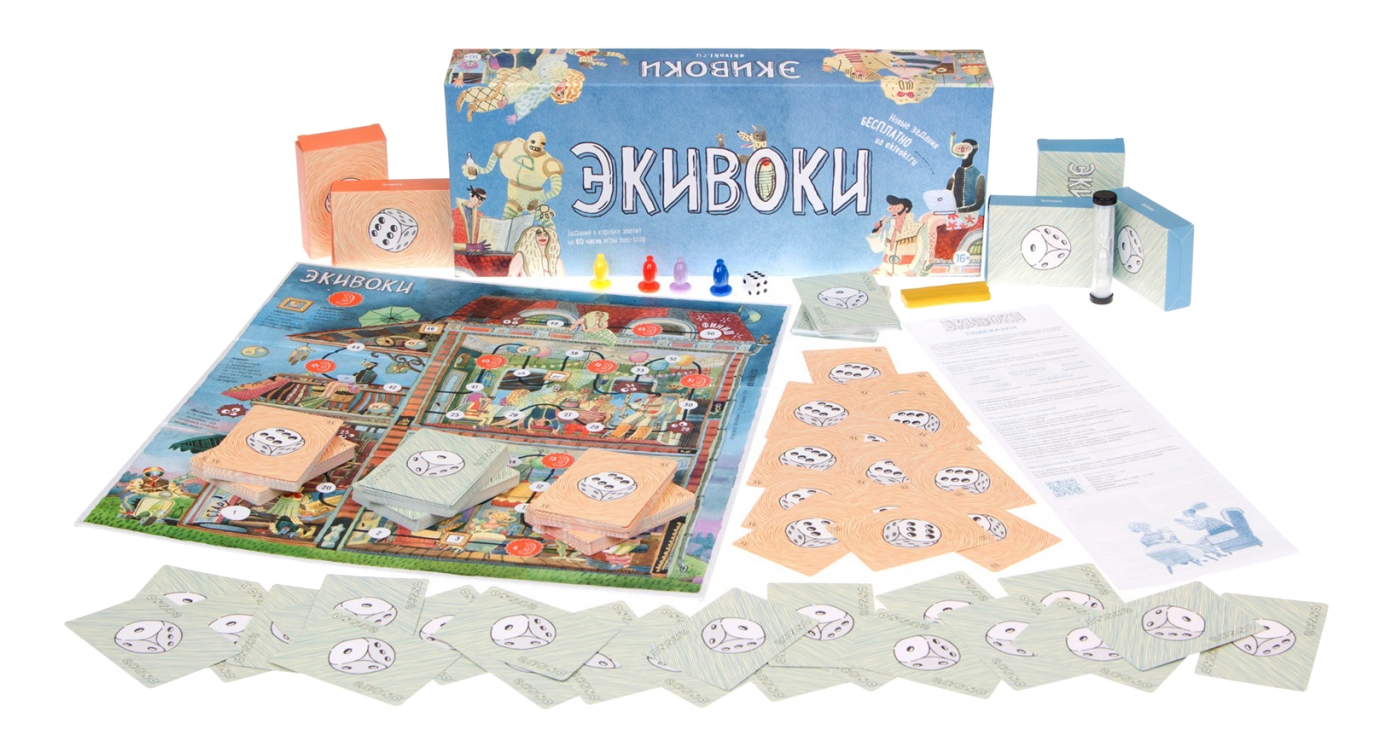 Семейная настольная игра Экивоки Экивоки 2-е издание